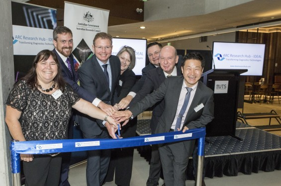 ARC IDEAL Research Hub launch.jpg